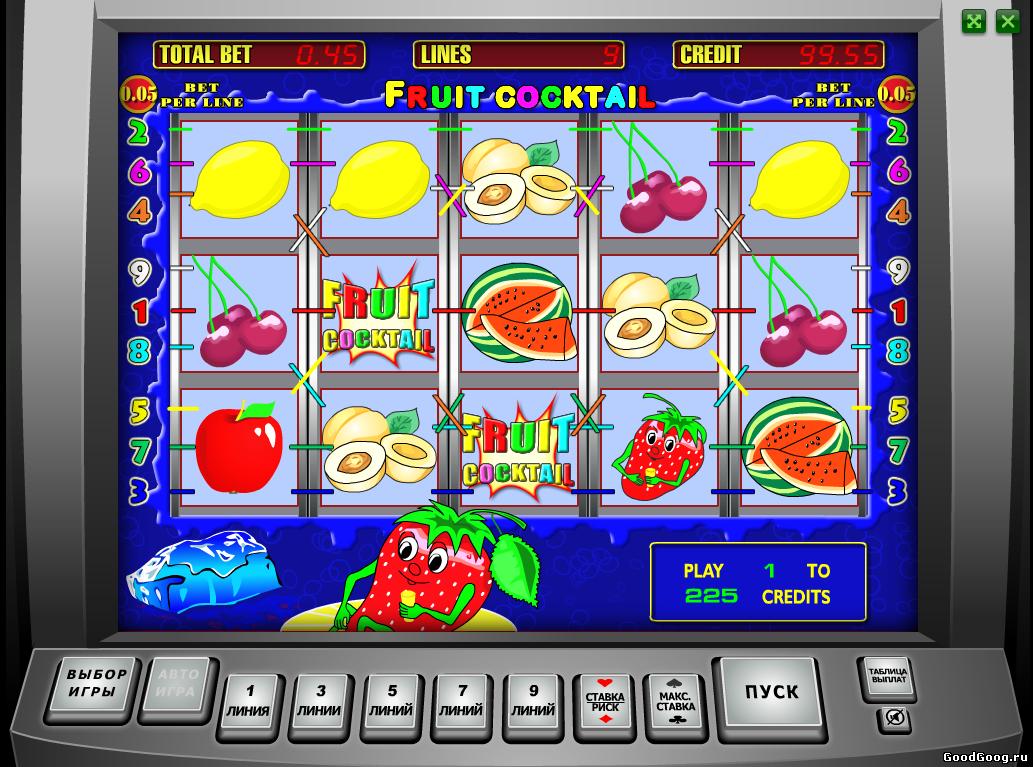 Бесплатные игры онлайн без регистрации и смс игровые автоматы